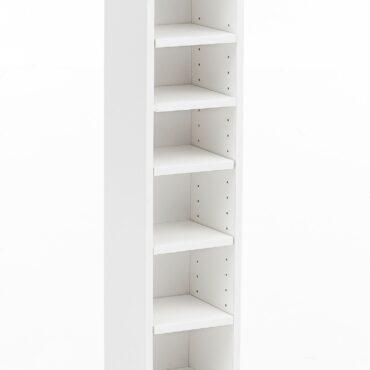 46048-WOHNLING-Buecherregal-Bernd-21x20x90-cm-Weiss